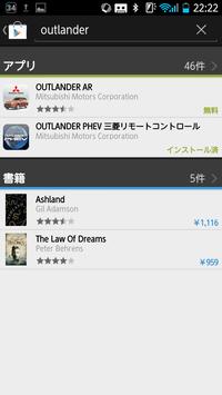 Screenshot_20121229222214
