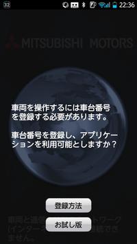 Screenshot_20121229223652
