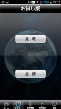 Screenshot_20121229223721