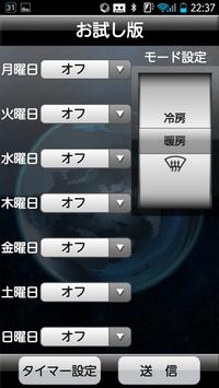 Screenshot_20121229223735