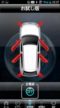Screenshot_20121229223752