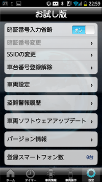 Screenshot_20121229225921