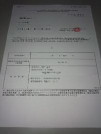 Img_20130401_202937_2