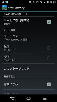 Screenshot_navigateway